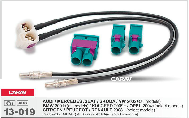 CARAV 13-019