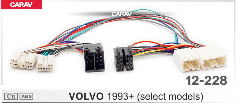 CARAV 12-228
